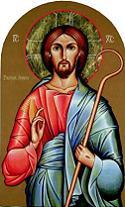 Pastor Bonus. Połączono ze stroną: Mount Angel Abbey - http://www.mtangel.edu/ikons/pages/Pastor%20Bonus.htm